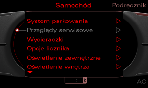 Screen_1_0_300101_0000_0008